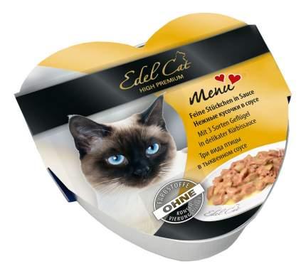 Консервы для кошек Edel Cat, домашняя птица, 30шт, 85г