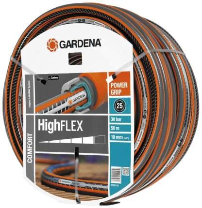 """Шланг для полива Gardena HighFLEX 3/4"""" 18085-22.000.00 50 м"""