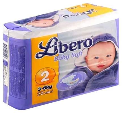 Подгузники для новорожденных Libero Everyday Mini 2 (3-6 кг), 50 шт.
