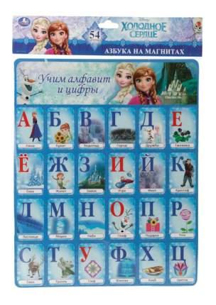 Магнитная игра Умка Disney Холодное Сердце. Учим алфавит и цифры