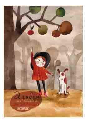 Альбом для рисования Альбом Для Акварели Kroyter Осень А4, 30 Листов