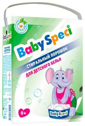 Стиральный порошок для детского белья BabySpeci 390445 в коробке 1,8 кг