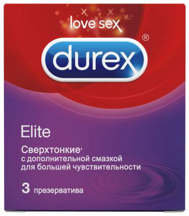 Презервативы DUREX Elite 3 шт