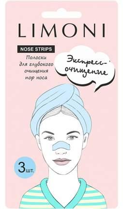 Патчи для очищения кожи LIMONI Nose Pore Cleansing Strips 3 шт