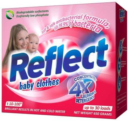 Порошок для стирки Reflect Детский Концентрированный 650 г