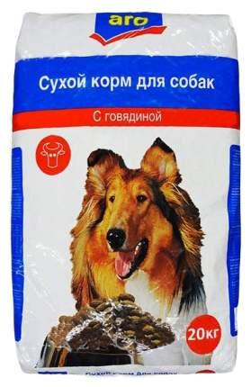 Сухой корм для собак Aro, говядина, 20кг