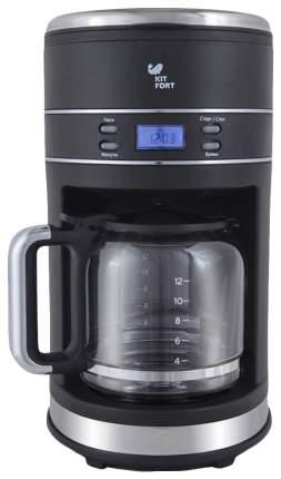 Кофеварка капельного типа Kitfort КТ-704-2 Black