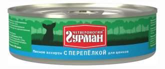 Консервы для щенков Четвероногий Гурман Мясное ассорти, перепелка, 100г