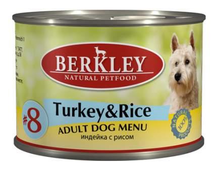 Консервы для собак Berkley Menu, индейка, рис, 200г