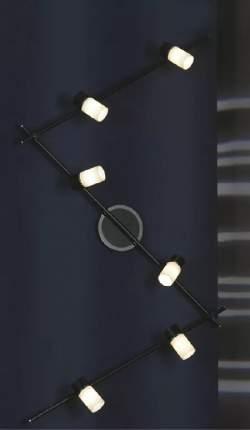 Трек-система Lussole LSQ-6109-06 G9