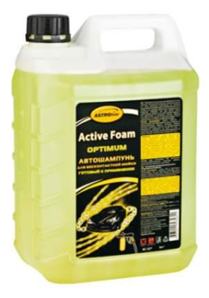 Автошампунь для бесконтактной мойки ASRTOhim active foam optimum 5 л