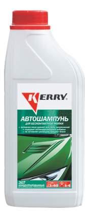 Автошампунь для бесконтактной мойки KERRY 1 литр