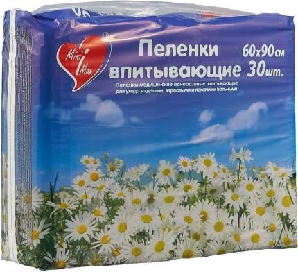 Пеленки для детей MiniMax впитывающие 60x90 см 30 шт.