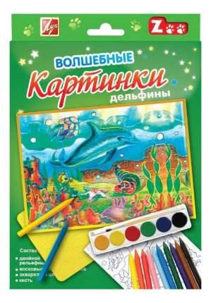 Набор для рисования ЛУЧ Волшебные картинки Дельфины