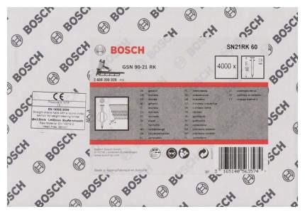 Гвозди для электростеплера Bosch GSN 90-21 RK, SN21RK 60 2608200028