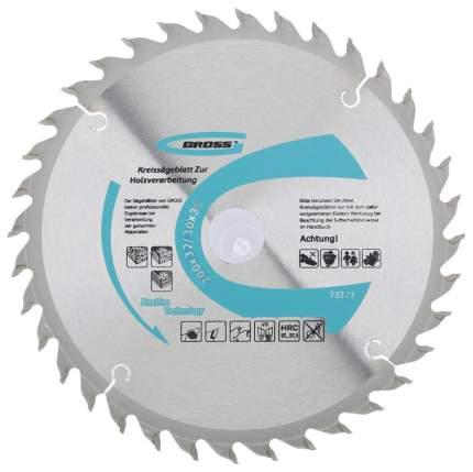 Пильный диск GROSS 73323