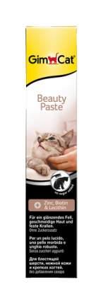 Корм для кошек GIMCAT, 1шт, 50г