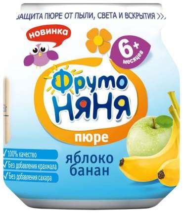 Пюре фруктовое ФрутоНяня Из яблок и бананов 6 мес 100 г