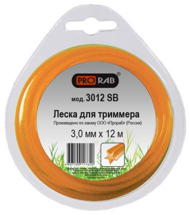 Леска для триммера Prorab 3012SB 00003097