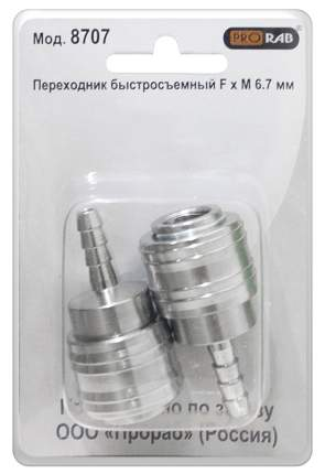 Быстросъемное соединение для компрессора Prorab F x М d 6,35 мм, блистер 8707