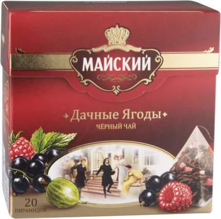 Чай черный Майский дачные ягоды 20 пирамидок