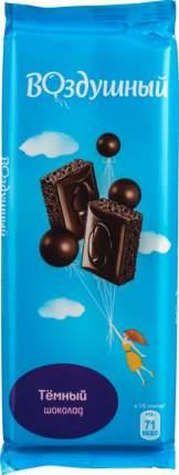 Шоколад темный Воздушный пористый 85 г
