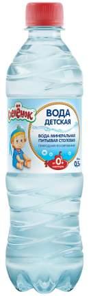 Детская вода Спелёнок С рождения 0,5 л