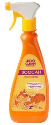 Нейтрализатор запаха животных ZOO CLEAN Средство моющее уничтожающее запах 500 мл