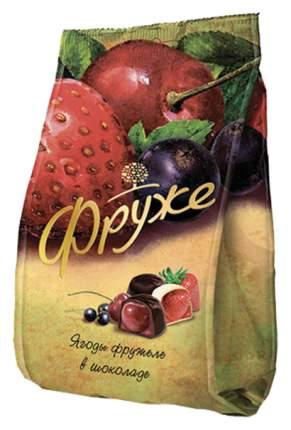 Конфеты Фруже ягоды фружеле в шоколаде 380 г