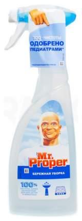 Универсальный чистящий спрей Mr. Proper бережная уборка 500 мл