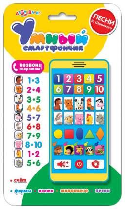 Интерактивная игрушка Азбукварик Умный смартфончик 80598