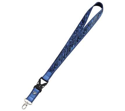 Оригинальнаые ленты для ключей BMW 76618547985