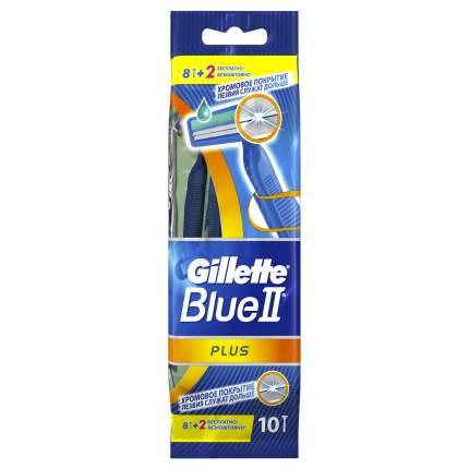 Одноразовая мужская бритва Gillette Blue2 Plus 10 шт