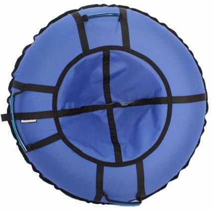 Тюбинг Hubster Хайп синий 90 см