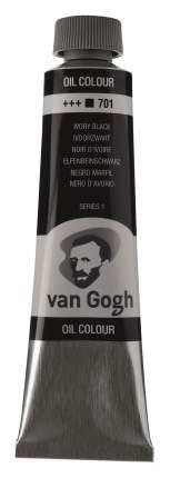 Краска масляная Van Gogh туба 40мл №701 Жженая кость