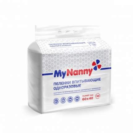 Впитывающие пеленки My Nanny 40 х 60 30 шт.