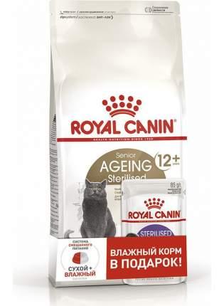Комплект сухой корм для кошек ROYAL CANIN Aging Sterilised 12+, для пожилых, 0,4кг + пауч