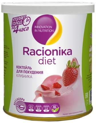 Рационика диет коктейль для коррекции веса клубника 350г