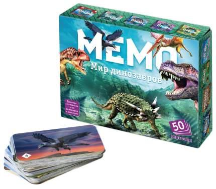 Настольная игра Мемо Мир динозавров