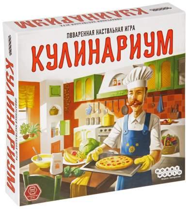 "Настольная игра ""Кулинариум"" Hobby World"