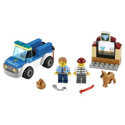 Конструктор LEGO City Police 60241 Полицейский отряд с собакой