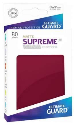 Протекторы Ultimate Guard матовые Supreme UX Sleeves Standard Size Matte Burgundy
