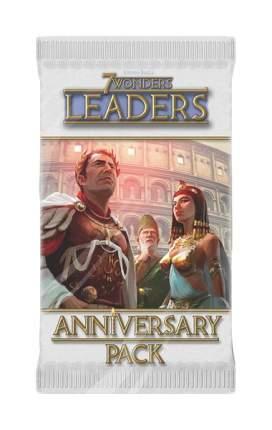 """Настольная игра """"7 Чудес: Юбилейное дополнение (Anniversary Packs). Бустер Лидеры"""""""