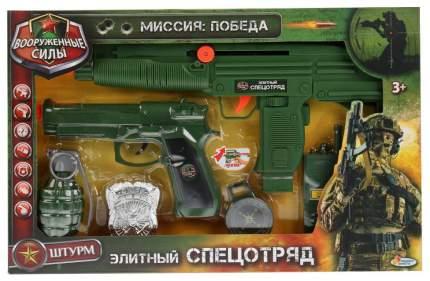 Игровой набор оружия Играем вместе 1710Y002-R