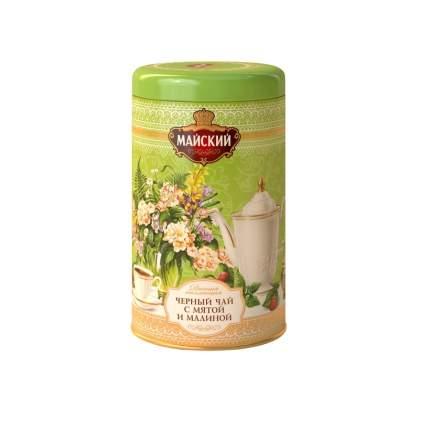 Чай листовой черный майский мята-малина Дачная Коллекция с добавками 80 г