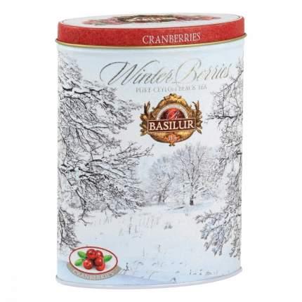 Чай Basilur Зимние ягоды - Клюква черный с добавками 100 г