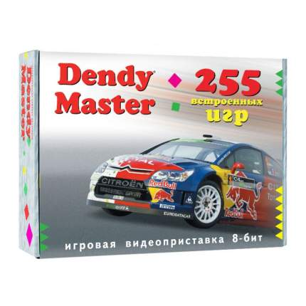 Игровая приставка Dendy Master DM-255 встроенных игр 255