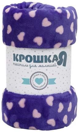Плед Крошка Я Сердечки цвет фиолетовый 160×200 см