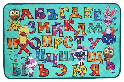 """Накладка на стол, текстиль, складная, 700 х 450 мм, """"Русский алфавит"""" Оникс"""