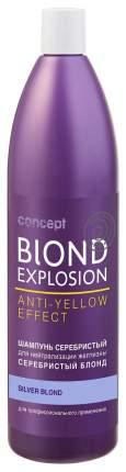 Шампунь Concept Blond Explosion 1 л